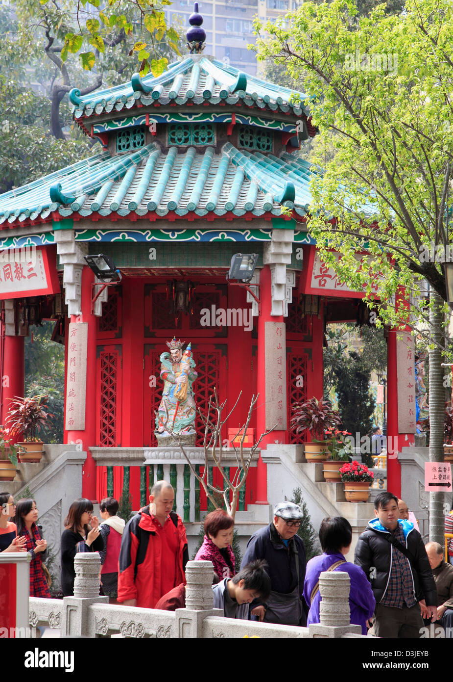 How to Make a Taoist Altar images