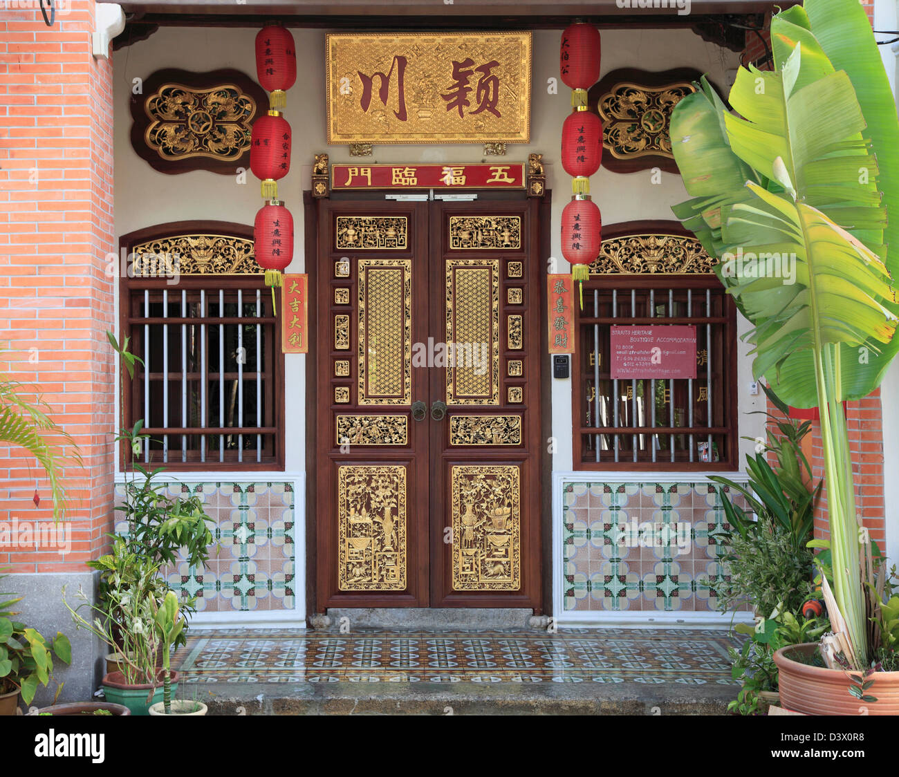 Malaysia Penang Georgetown Heritage Architecture