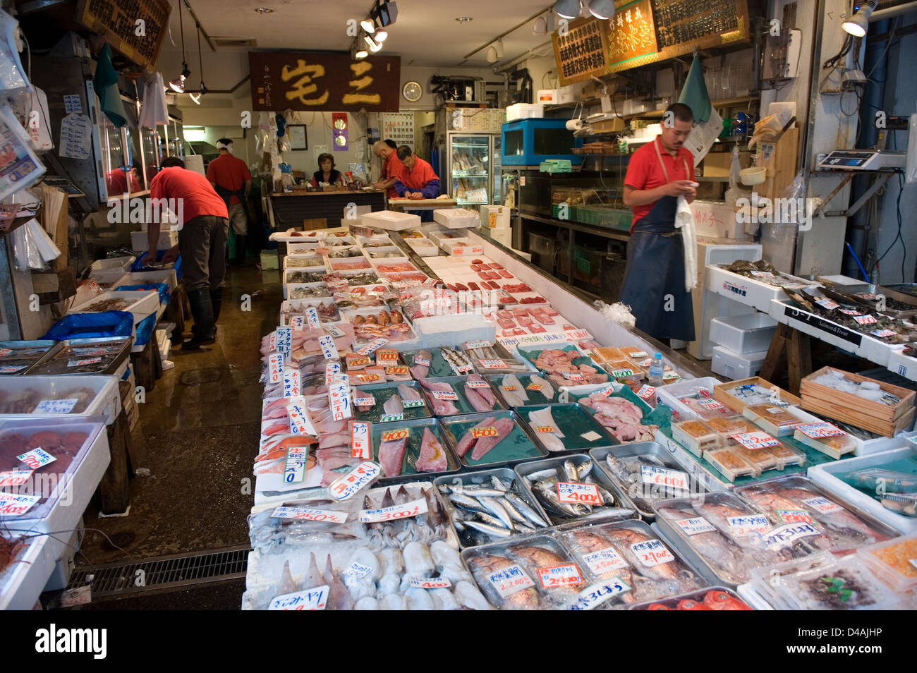 retail fish shop near tsukiji wholesale fish market in