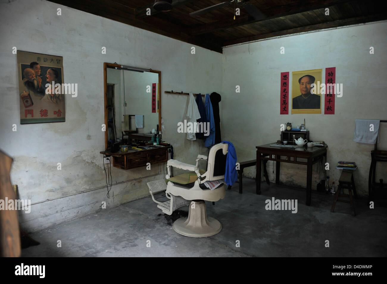 Classic barber shop chairs - Stock Photo Classic Barber Shop In The Old Town Of Zhujiajiao