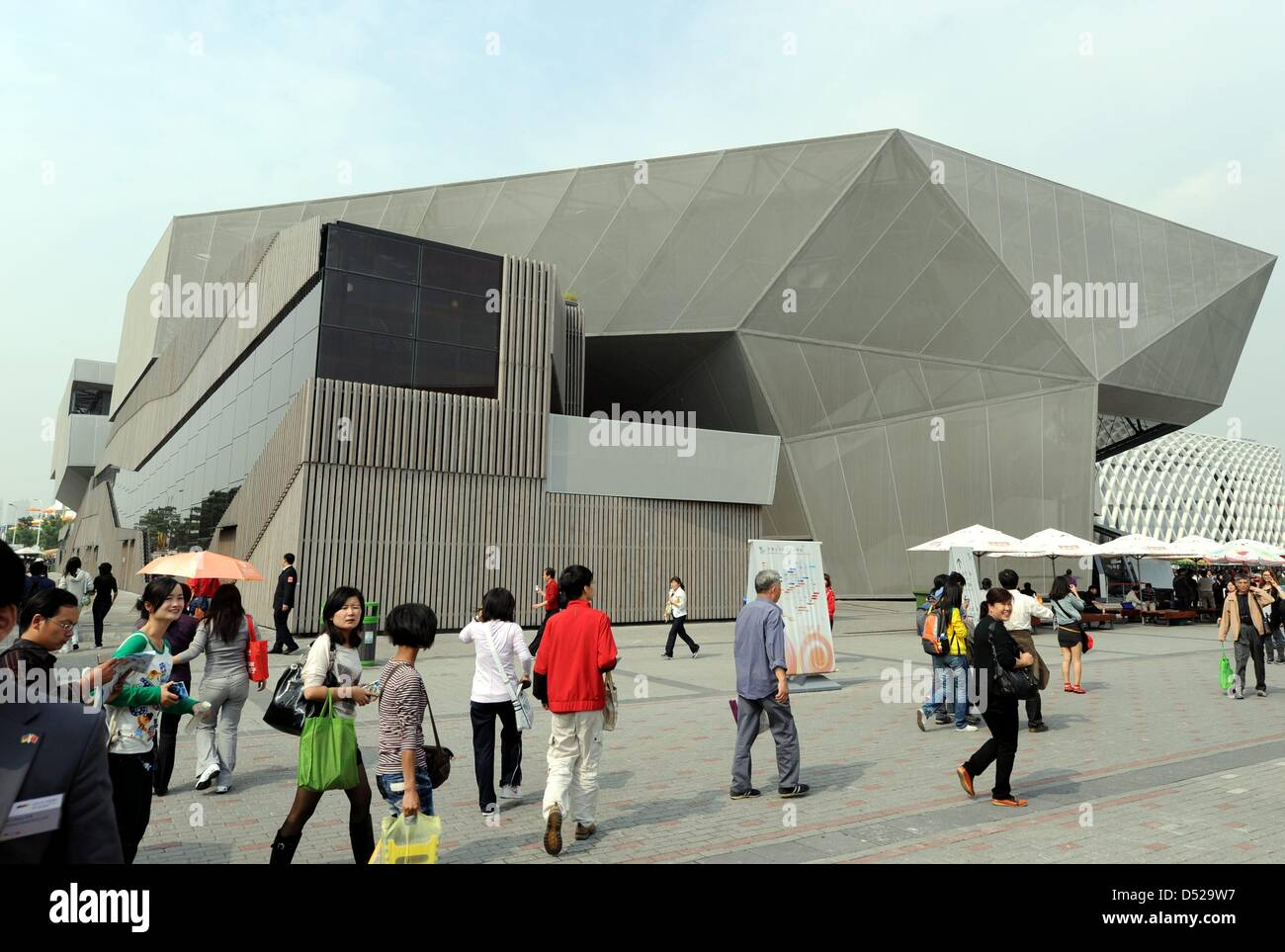 FILE) - A picture dated 15 October 2010 shows the German pavilion ...