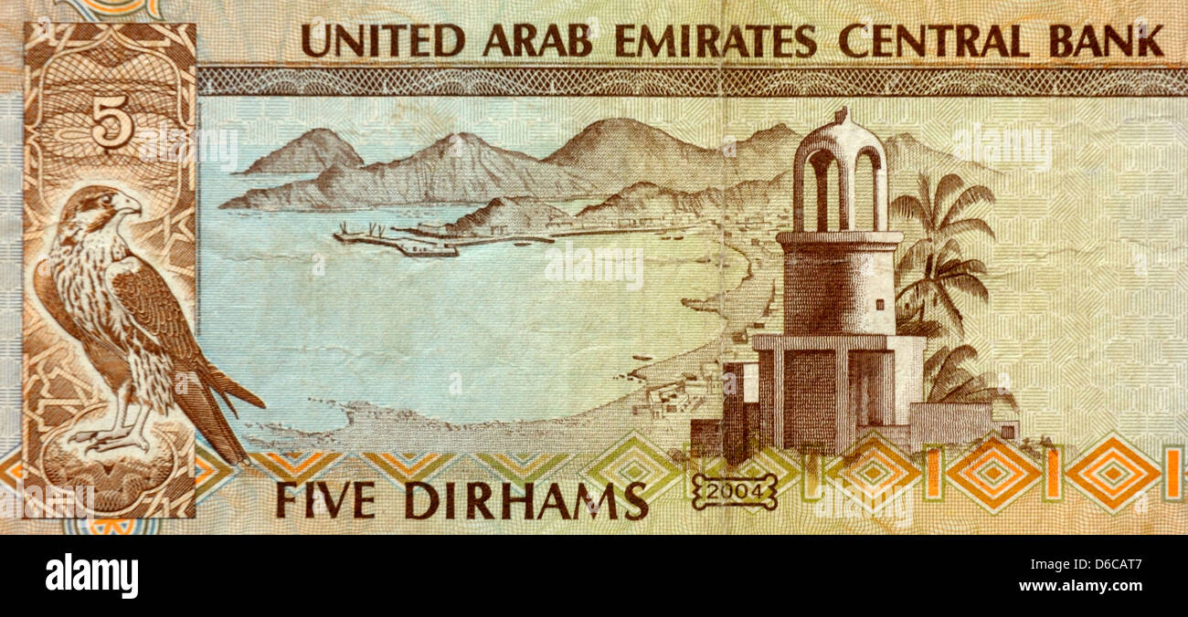Exchange currency dubai stock photos exchange currency dubai united arab emirates uae 5 five dirham bank note stock image biocorpaavc