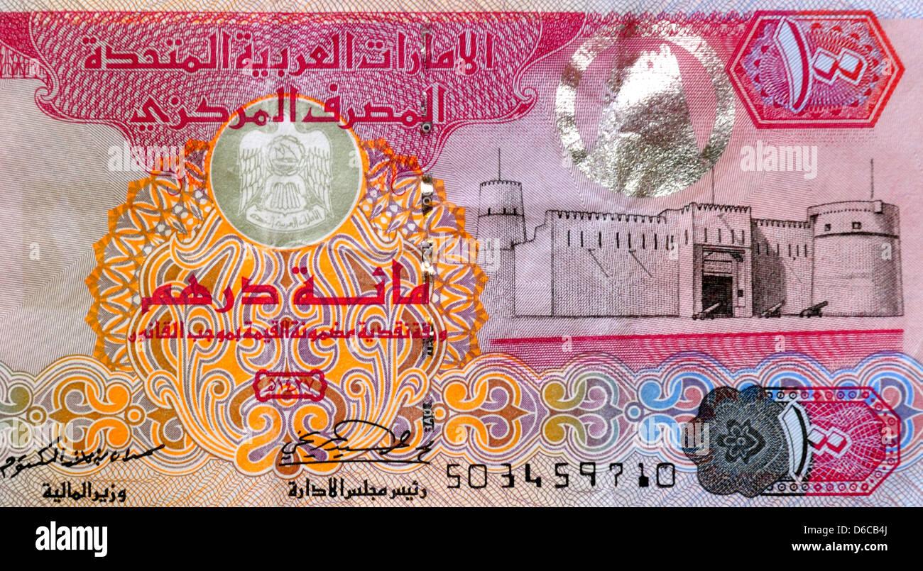United arab emirates one dirham and 50 fils coins stock photo united arab emirates uae 100 one hundred dirham bank note stock photo biocorpaavc