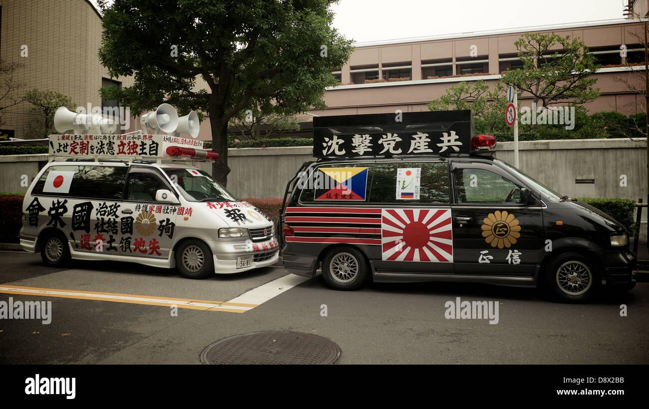 Right-wing sound trucks belonging to Japan's Uyoku Dantai parked outside the controversial Yasukuni Shrine
