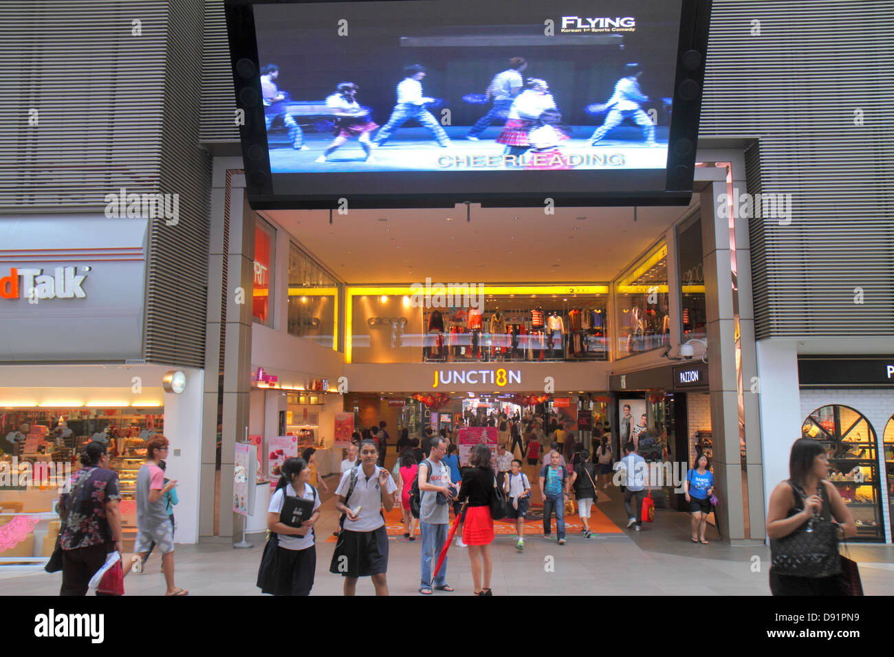 Food Junction opened its first food court at Bishan, Junction 8. One of the first in Singapore to operate and manage food courts with a themed concept, Food Junction serves a mix of local and international cuisine to give customers an array of scrumptious delights.