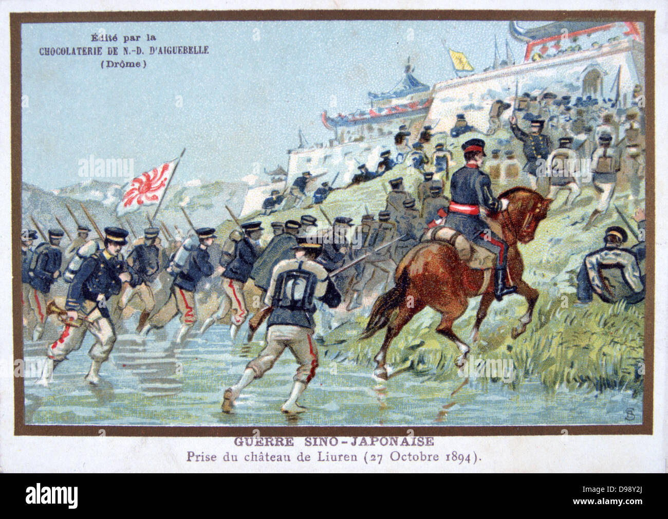 did sino japanese war 1894 had little significance for both participants and other nations
