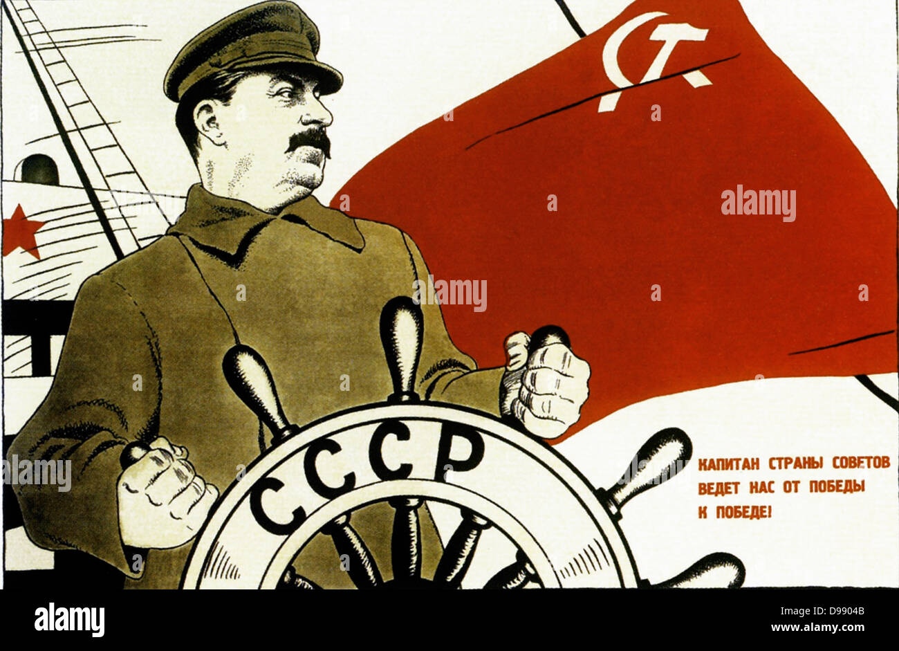Joseph Stalin Research Paper Josef Stalin Soviet Propaganda Poster Showing A Much Loved Stalin DB