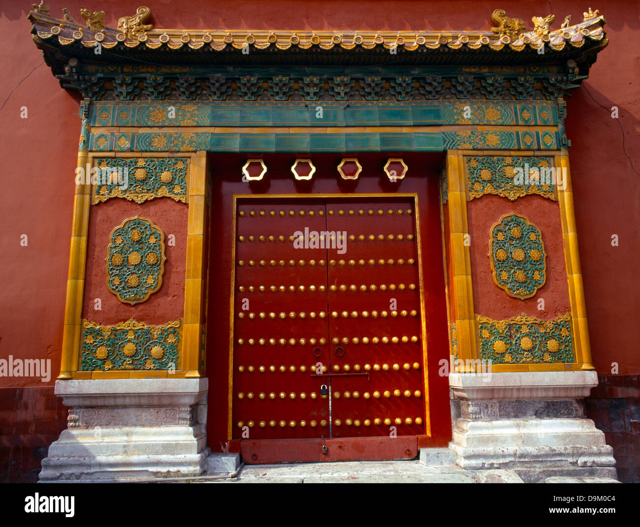 ... China Forbidden City Built in Ming and Qing Dynasty 1406 - 1420 AD Between 4th \u0026 18th Years of Yongle Period - -decorative Tiled Gateway \u0026 Studded Doors & Beijing China Forbidden City Built in Ming and Qing Dynasty 1406 ...