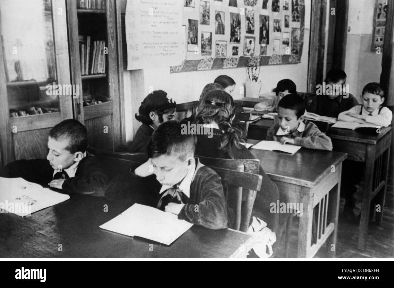jewish library stock photos - photo #23