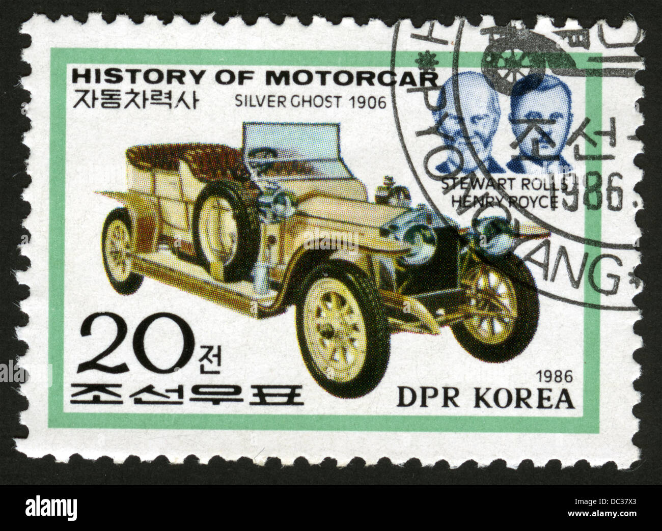 North Korea, 1986, post mark,stamp,History of motorcar, silver ghost ...