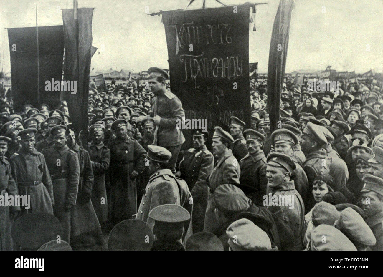 causes of the 1905 russian revolution essay Causes of the 1905 revolution essays: over 180,000 causes of the 1905 revolution essays, causes of the 1905 revolution term papers, causes of the 1905 revolution research paper, book reports 184 990 essays, term and research papers available for unlimited access.