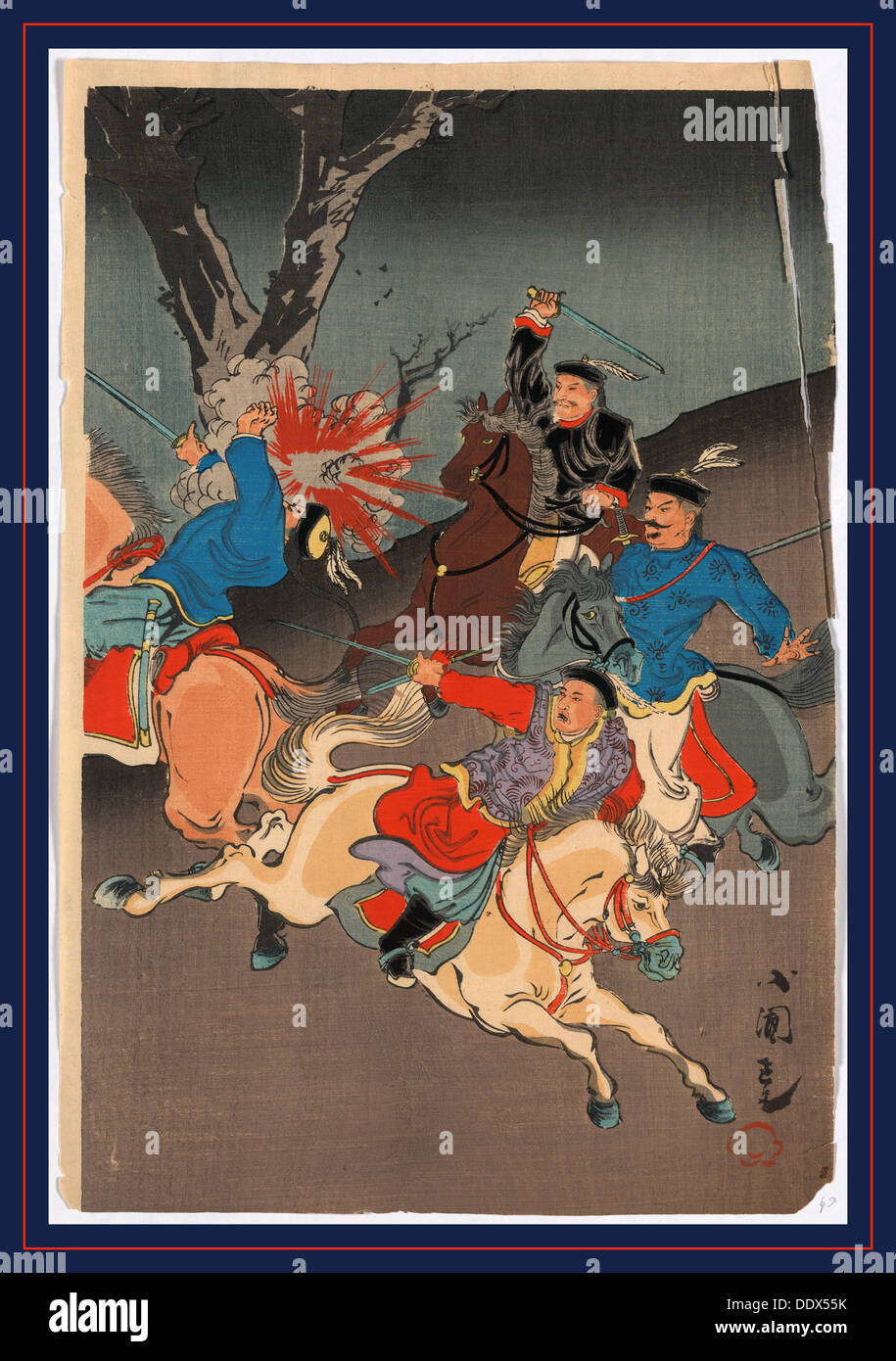 1894 Or 1895 1 Print Woodcut Color 368 X 246 Cm Shows A Cannon Shell