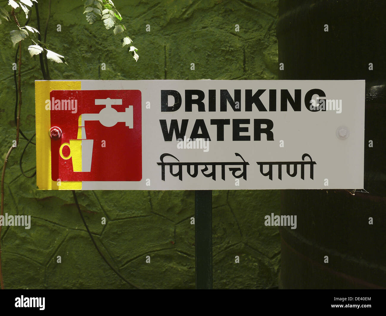 A sign board showing drinking water place in a garden wording in stock photo 60324508 alamy Cleansing concepts garden city
