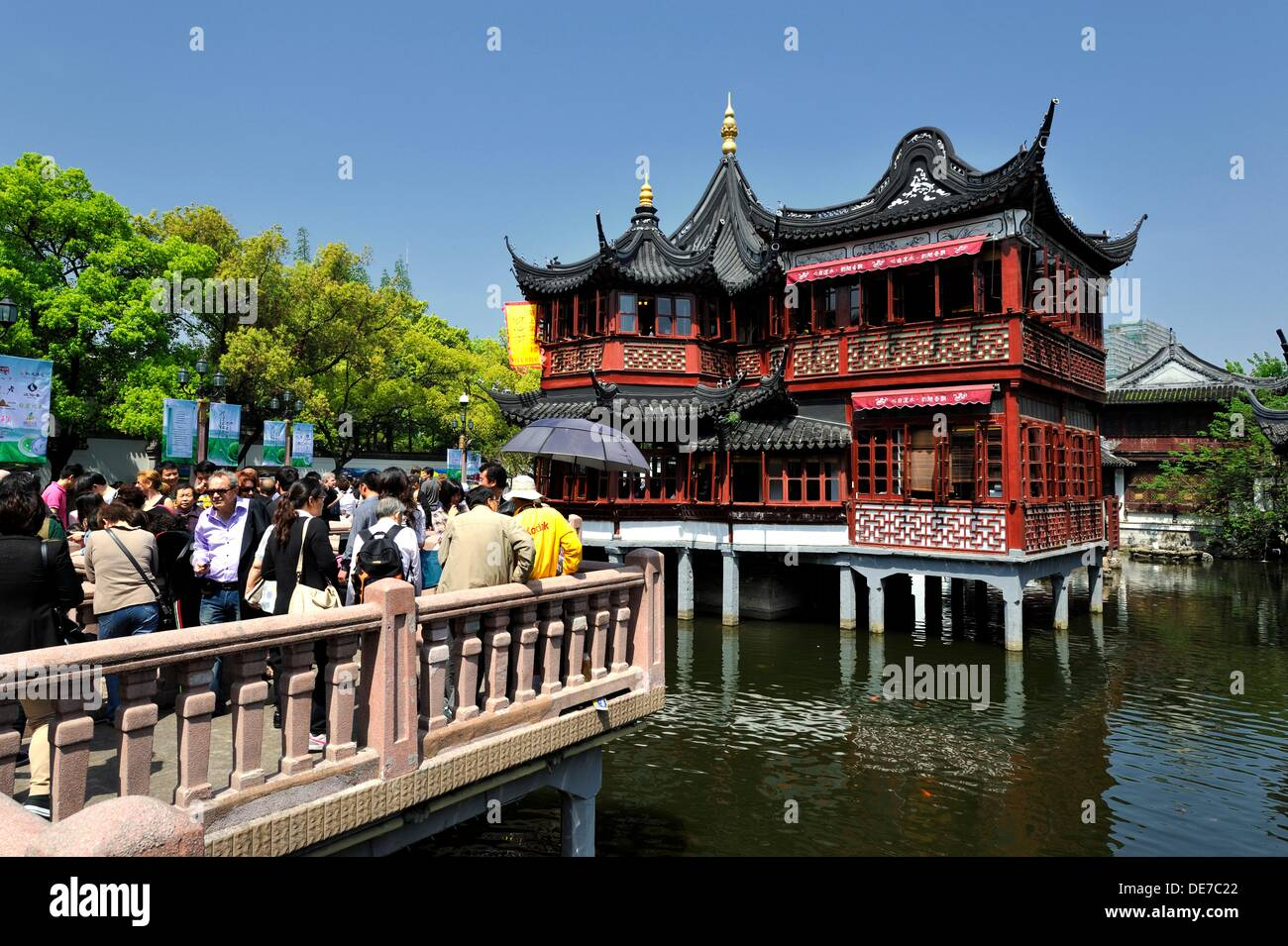 Mid Lake Pavilion Teahouse In The Style Of Ming Dynasty, Shanghai, China Good Looking