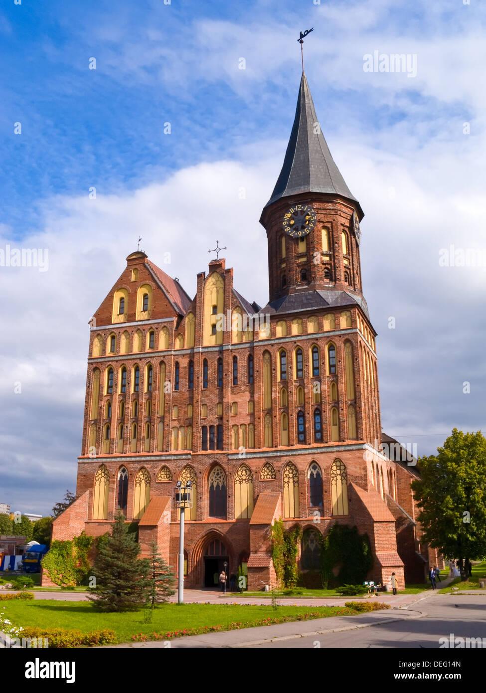 Soviet memorial dedicated to cosmonauts from kaliningrad - Cathedral On Kant S Island Kaliningrad Konigsberg Russia Europe Stock Image