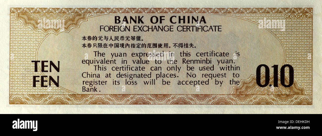 how to order foreign currency from bank of america