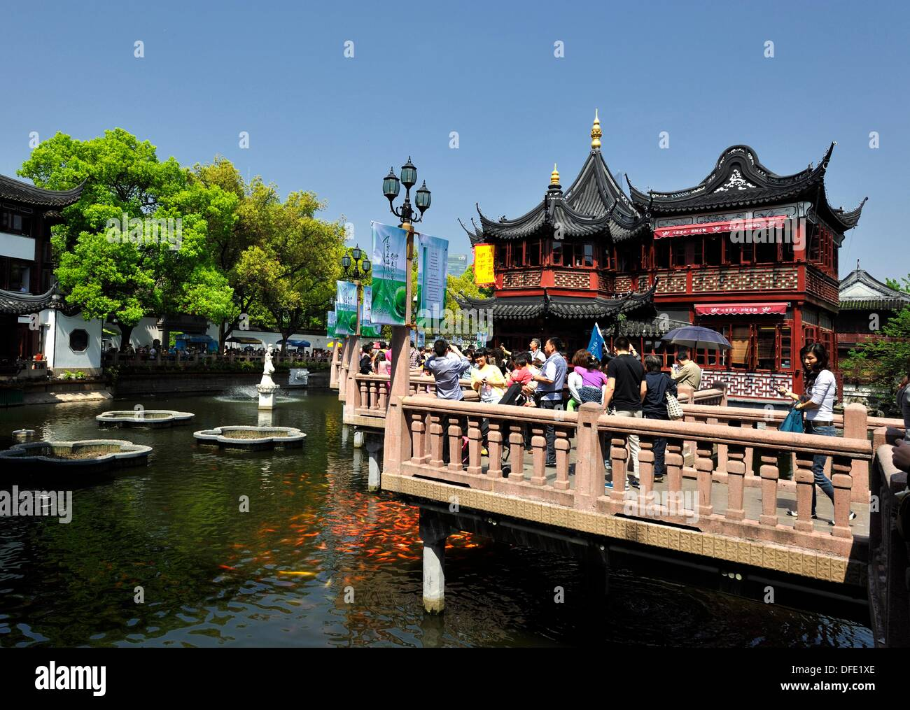 Mid Lake Pavilion Teahouse In The Style Of Ming Dynasty, Shanghai, China