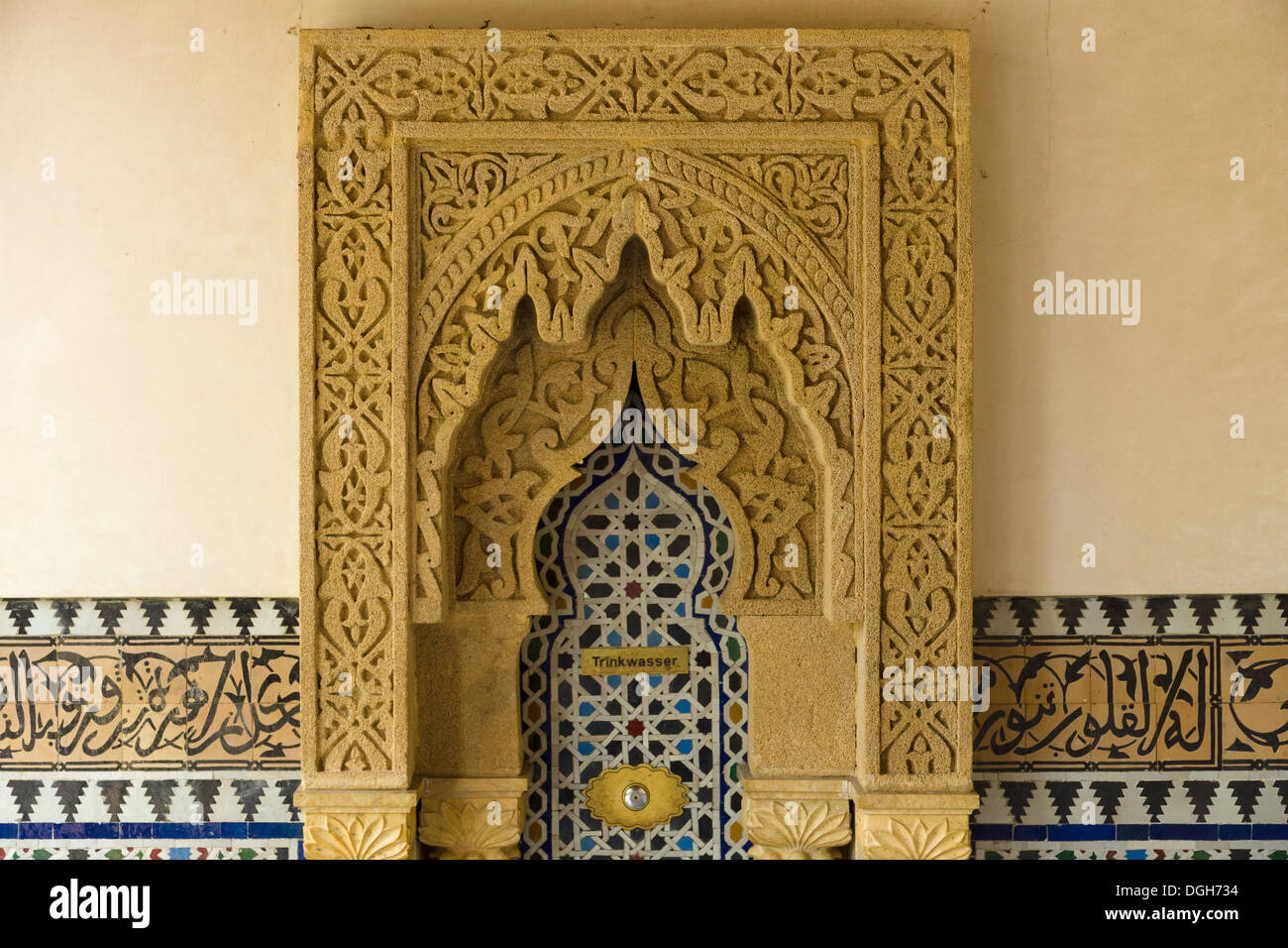 Drinking source in the Moroccan garden Stock Photo, Royalty Free ...