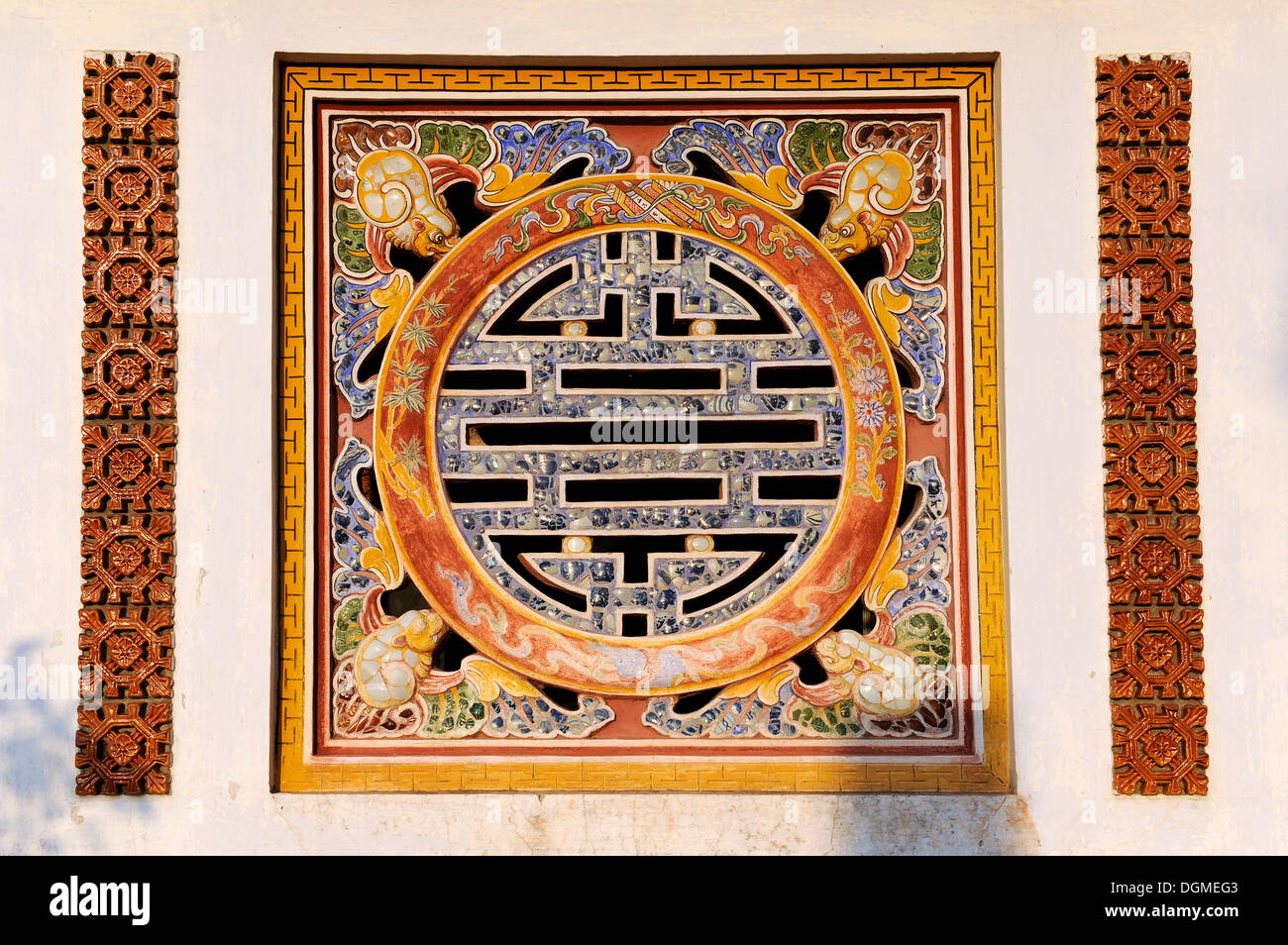 Confucian symbol stock photos confucian symbol stock images alamy window shaped like the confucian symbol of luck hoang thanh royal citadel hue biocorpaavc Images