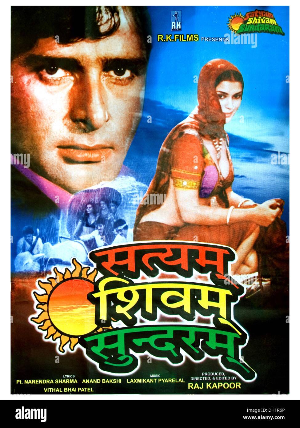 bollywood film posters wwwimgkidcom the image kid