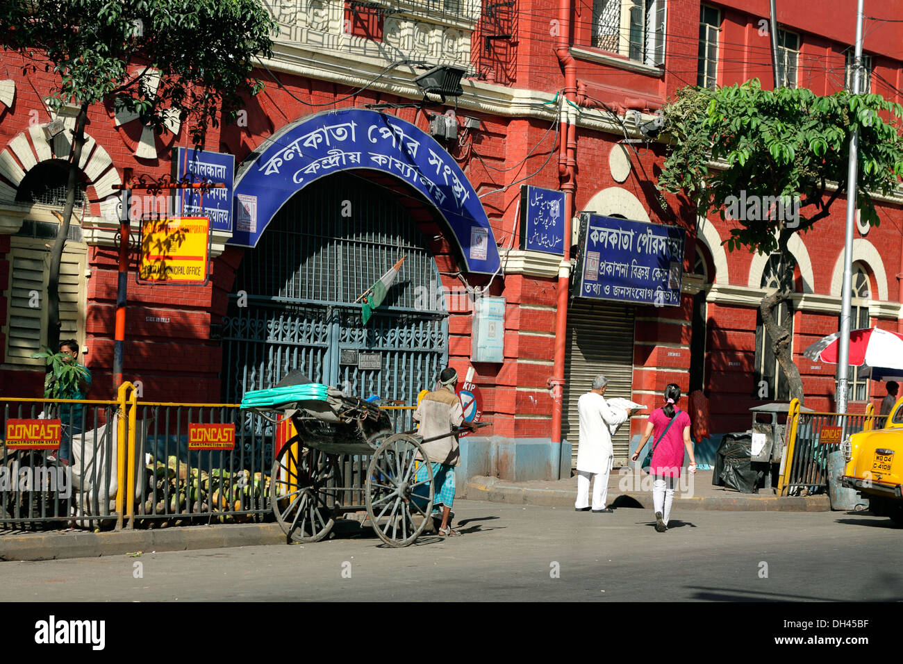 municipal corporation Define municipal corporation municipal corporation synonyms, municipal corporation pronunciation, municipal corporation translation, english dictionary definition of municipal corporation n a city, town, or other district that operates under a corporate charter granted by the state a municipality.