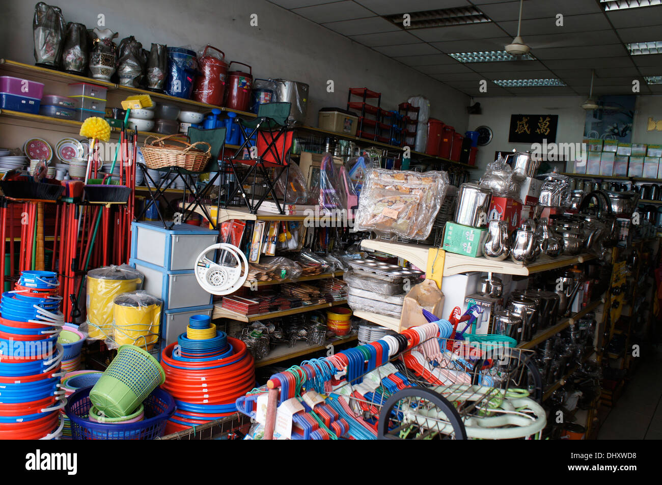 store kitchen utensils stock photos store kitchen utensils stock sundry store selling kitchen utensils in kuala lumpur malaysia stock image