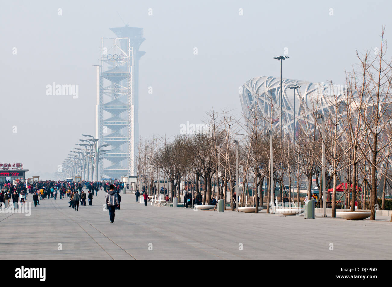 in-olympic-green-olympic-park-in-beijing