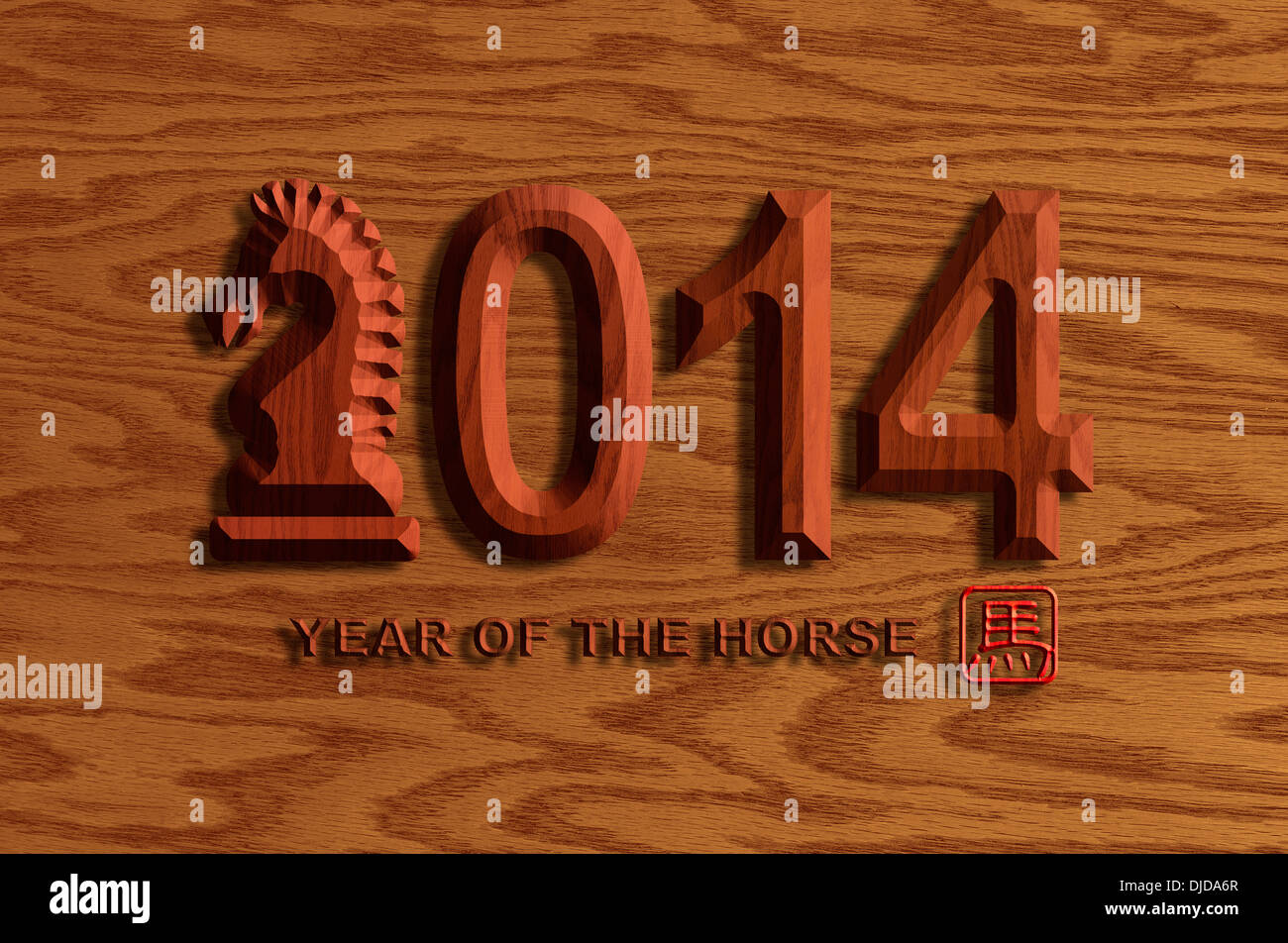 2014 chinese lunar new year of the horse wood chiseled numerals 2014 chinese lunar new year of the horse wood chiseled numerals with horse text symbol wood grain background illustration buycottarizona