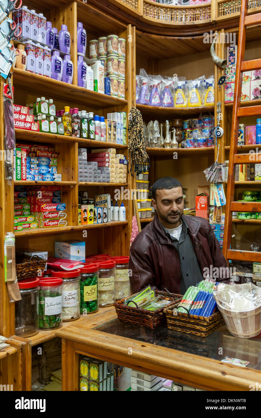 derna s clerk in a small shop selling toiletries and s clerk in a small shop selling toiletries and personal care items