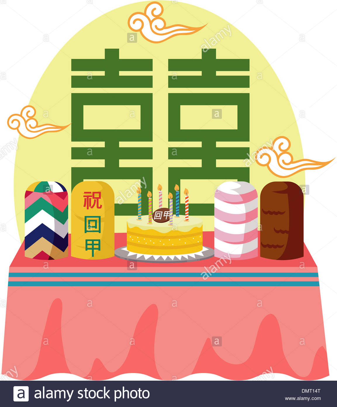 Chinese character korean dress feast for 60th birthday chinese character korean dress feast for 60th birthday tradition cultural 60th birthday anniversary biocorpaavc Image collections