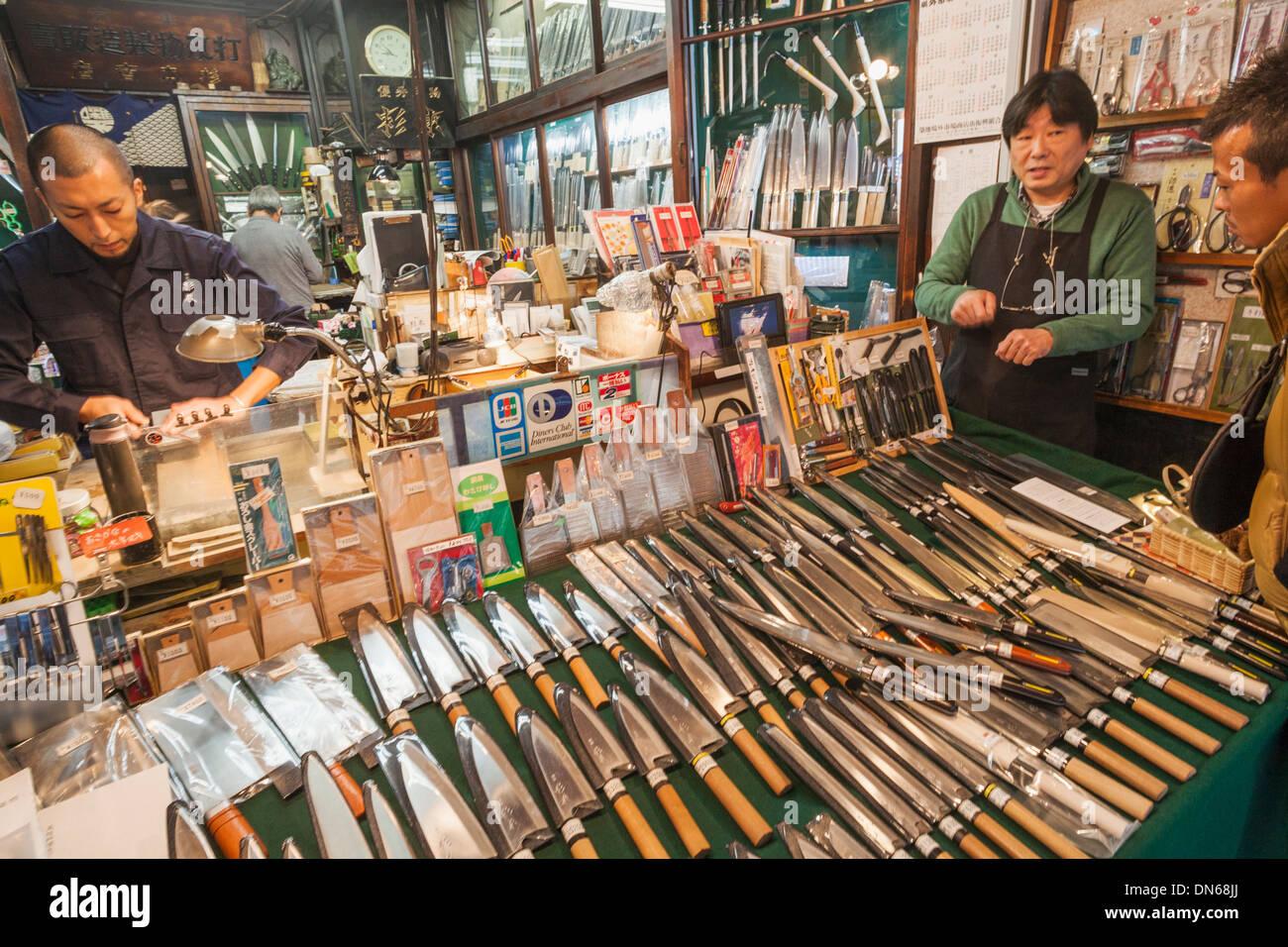 Image gallery tsukijimarket for Tsukiji fish market japan