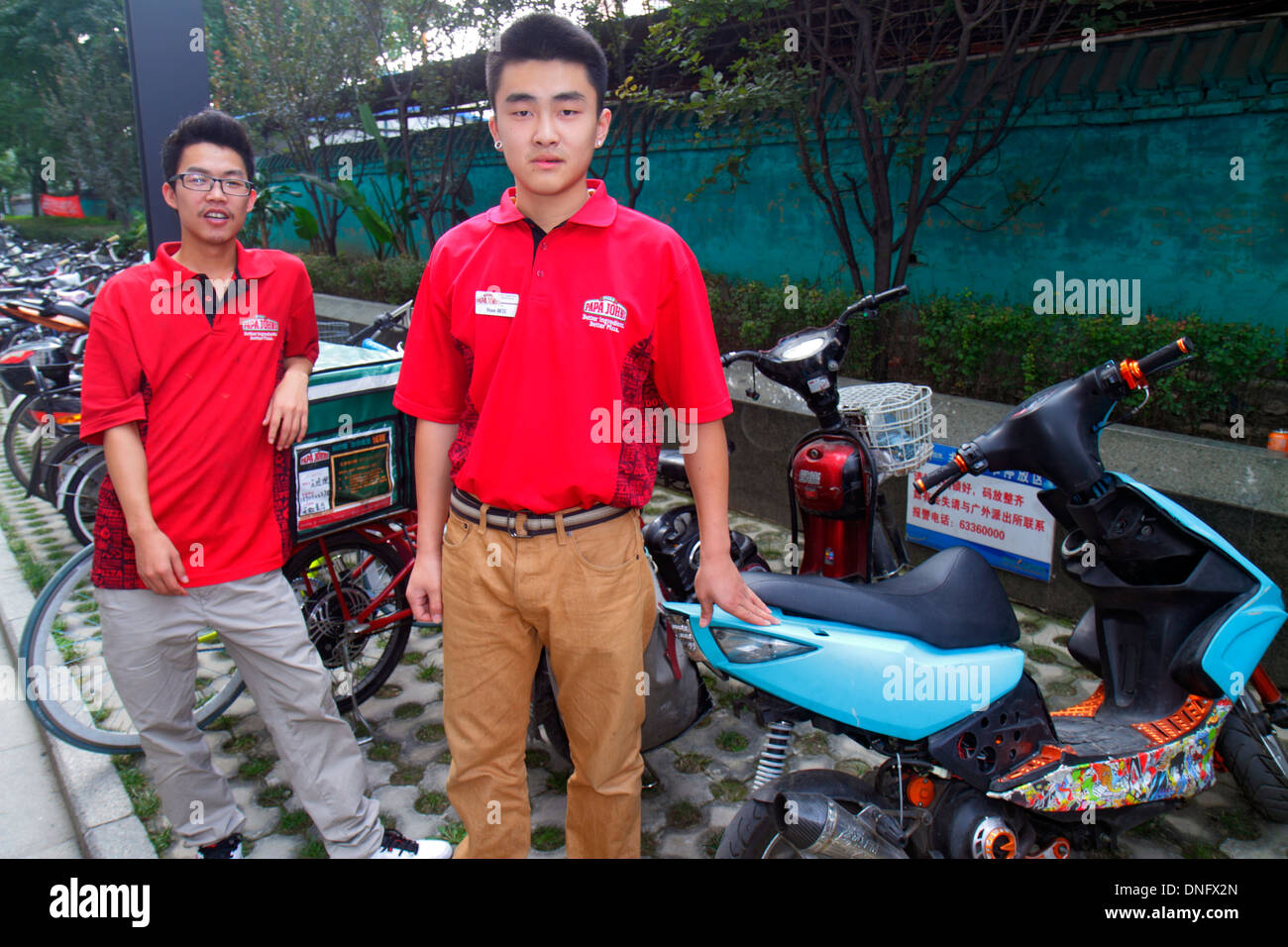 Asian pizza delivery