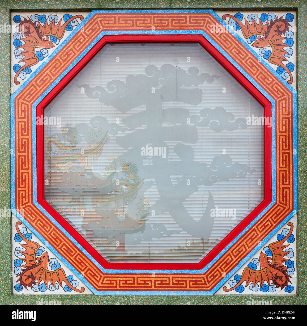 China style frame red color stock photo 65054909 alamy china style frame red color jeuxipadfo Image collections