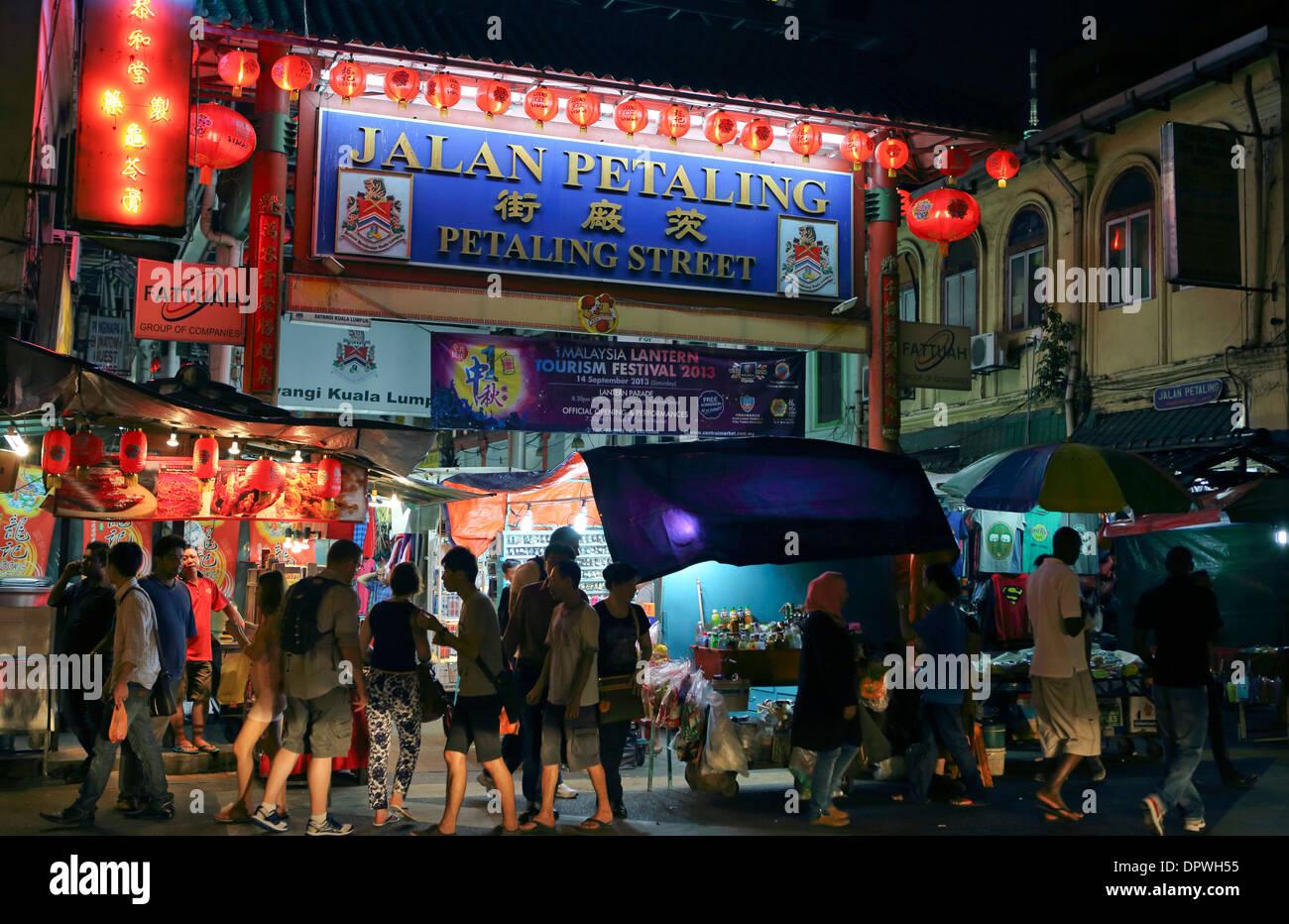 Petaling Street Night Market In Chinatown Kuala Lumpur Stock