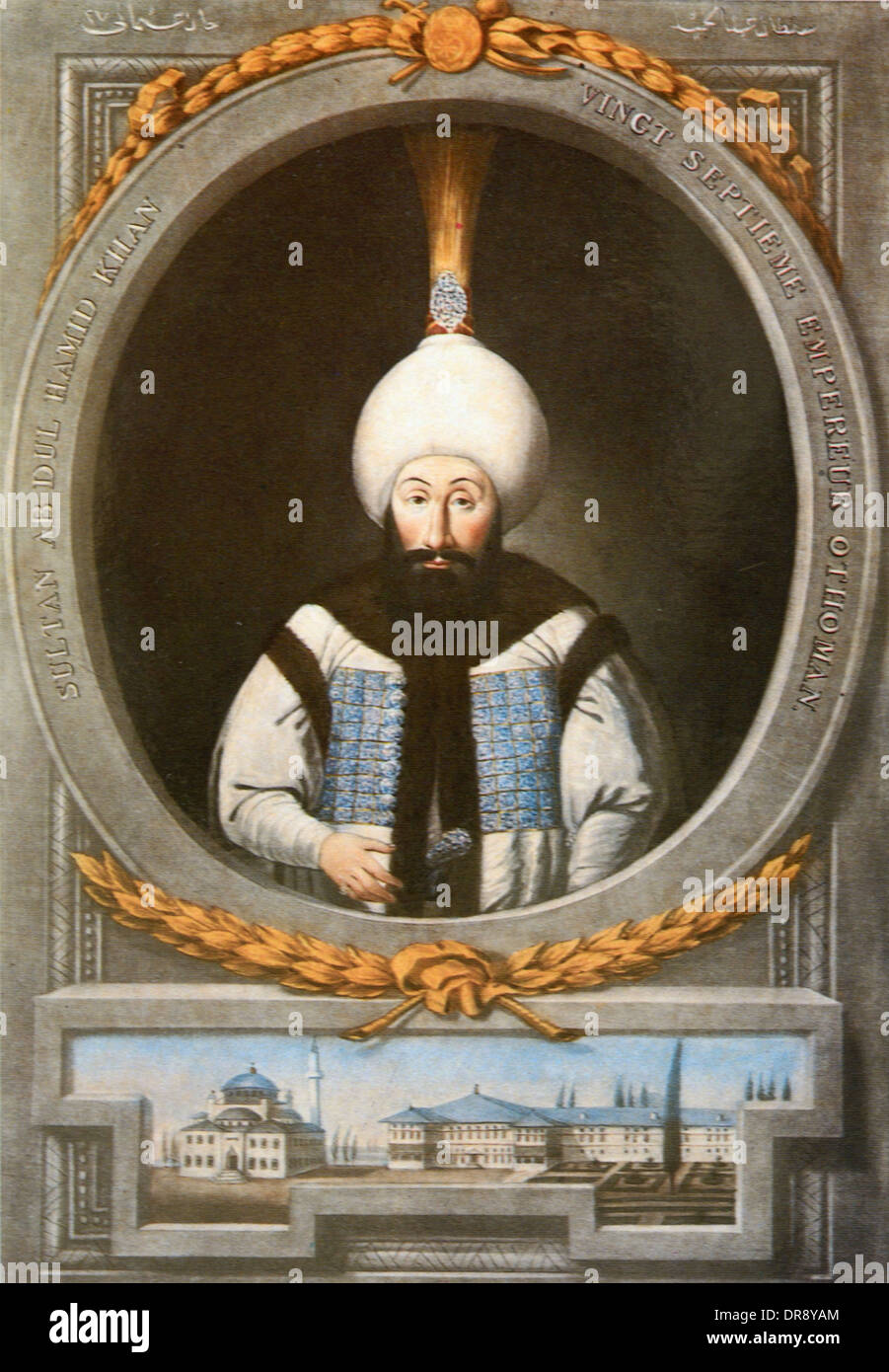 Turkish Ottoman Sultan Ibrahim (1615-1648) Portrait ...