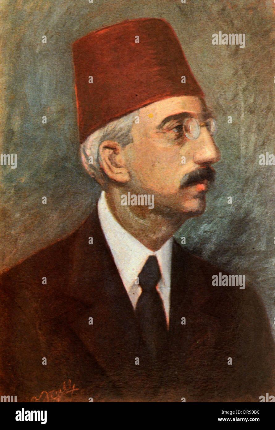 Ottoman Turkish Sultan Mehmet VI (1861-1926) Portrait ...