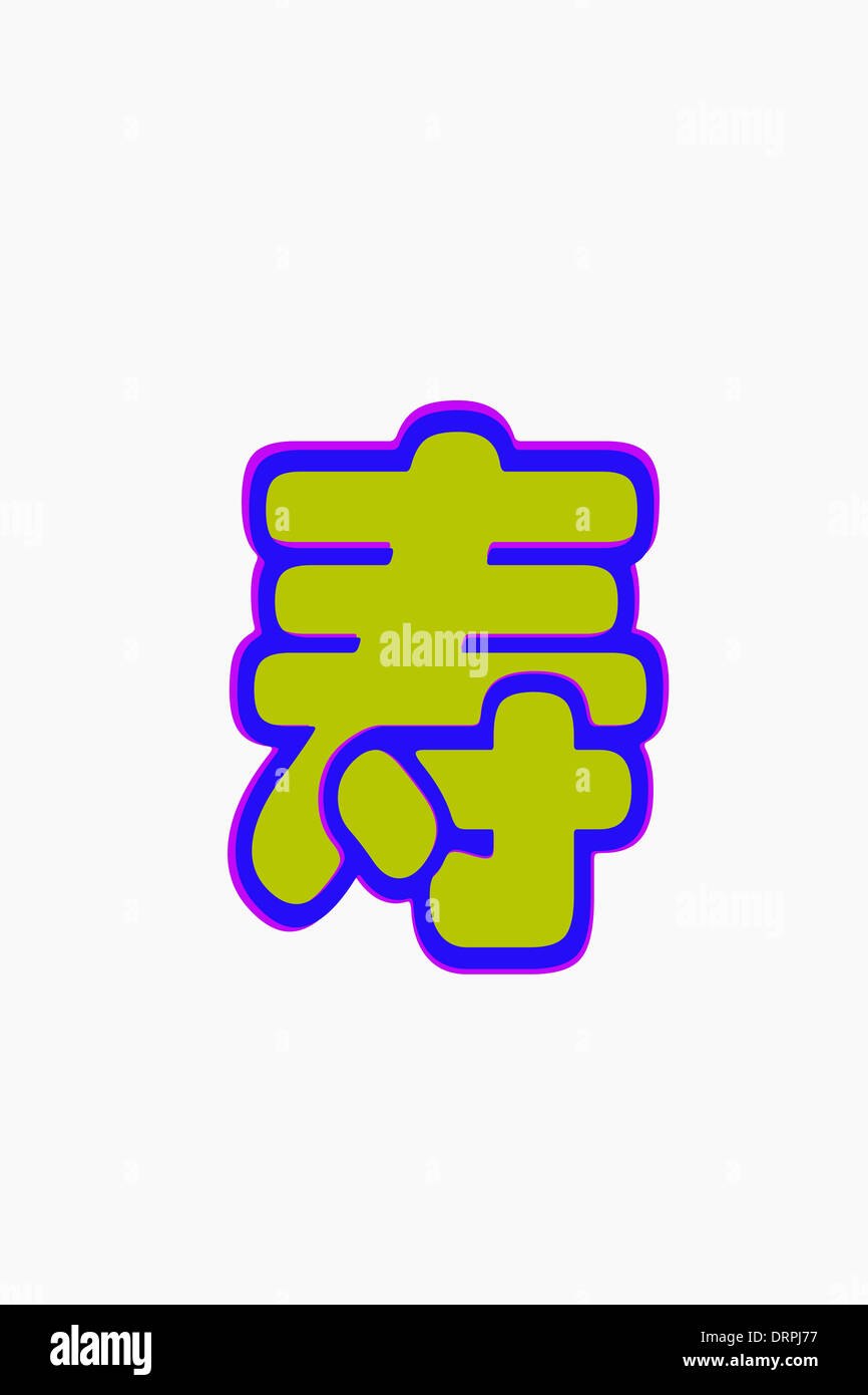 Chinese characters of long life stock photo 66265451 alamy chinese characters of long life biocorpaavc Gallery