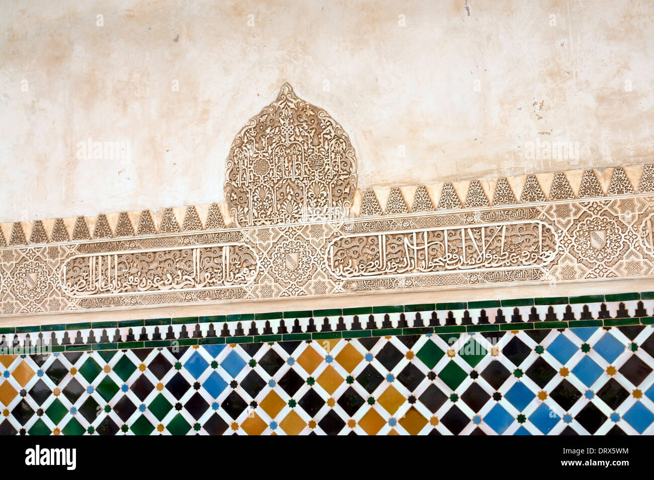 islamic decoration on the walls of one of the nasrid