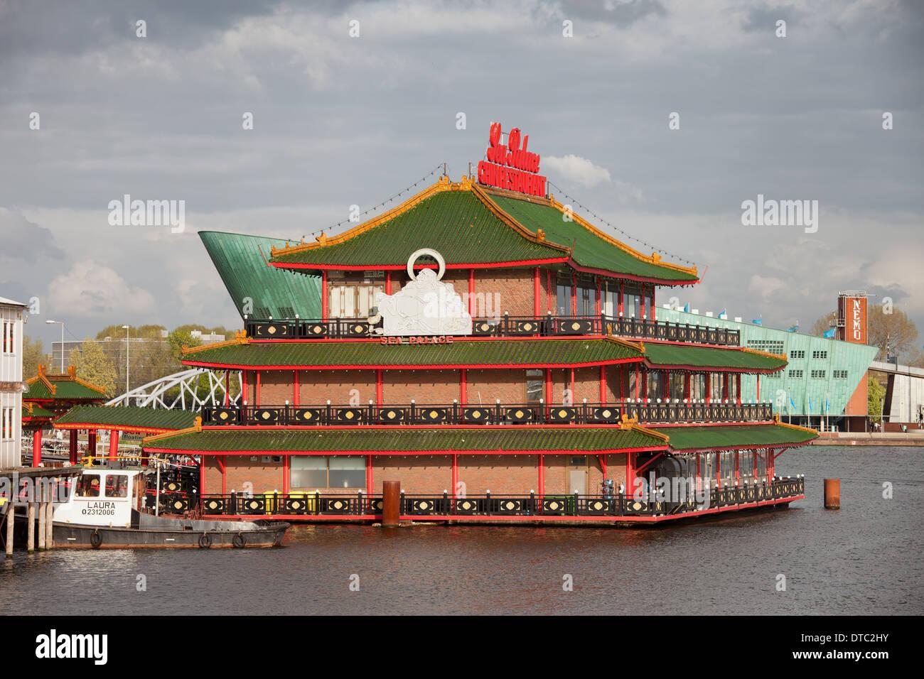 Chinese Food Sea Palace