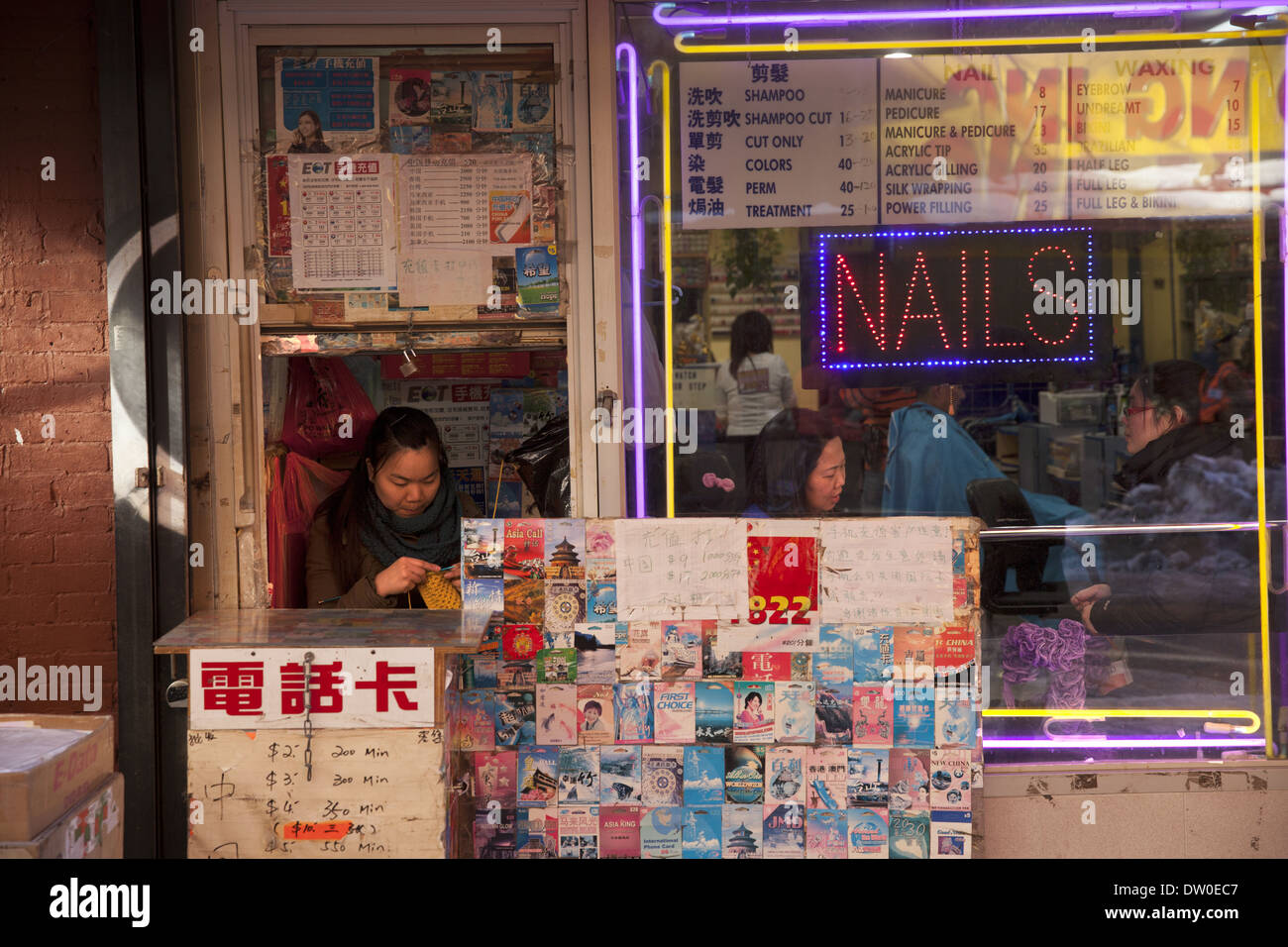 Nail salon chinatown new york city stock photo royalty for 24 nail salon nyc