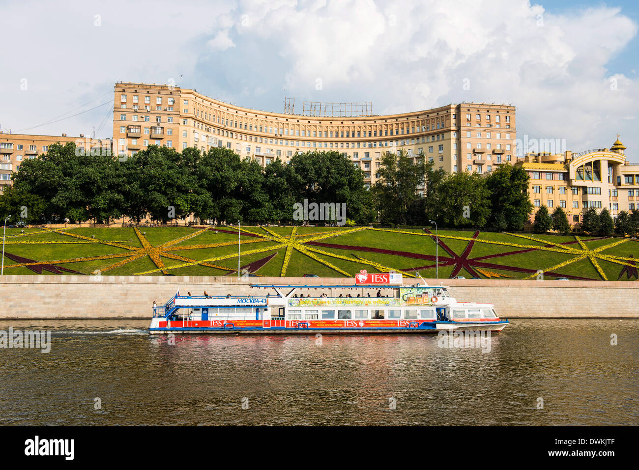 River Cruise Ship On The Moskva River Moscow River Moscow - River cruise ships europe