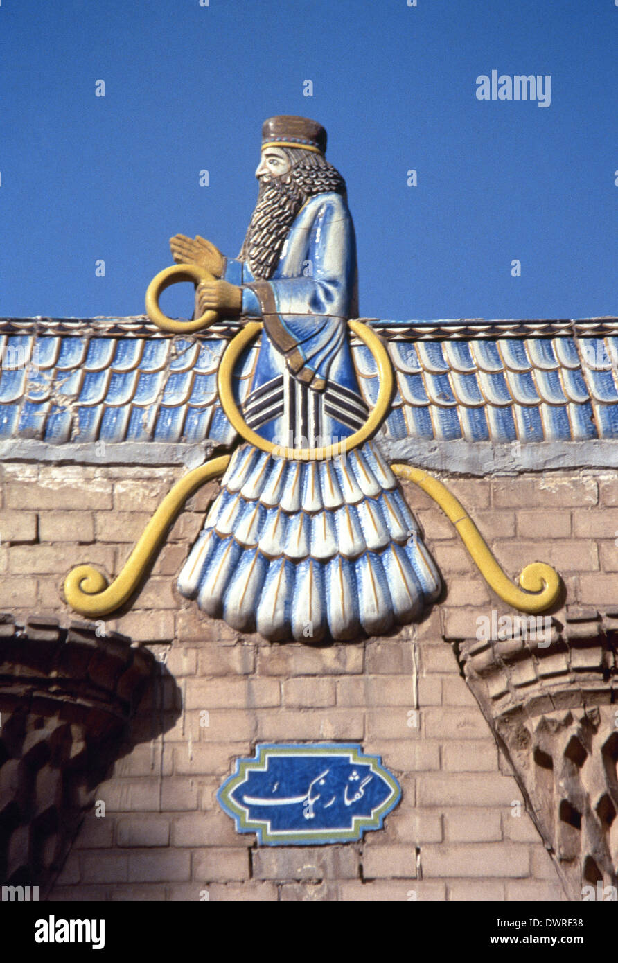The description of zoroastrianism and its prevalence in the ancient pre islamic religion of iran