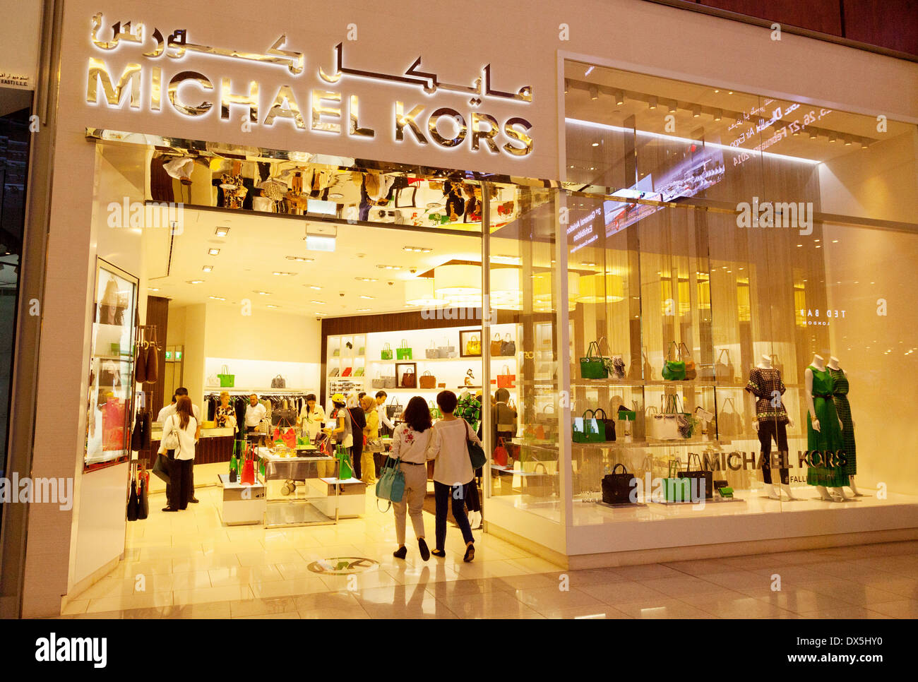 michael kors outlet mall locations k11q  michael kors outlet in dubai
