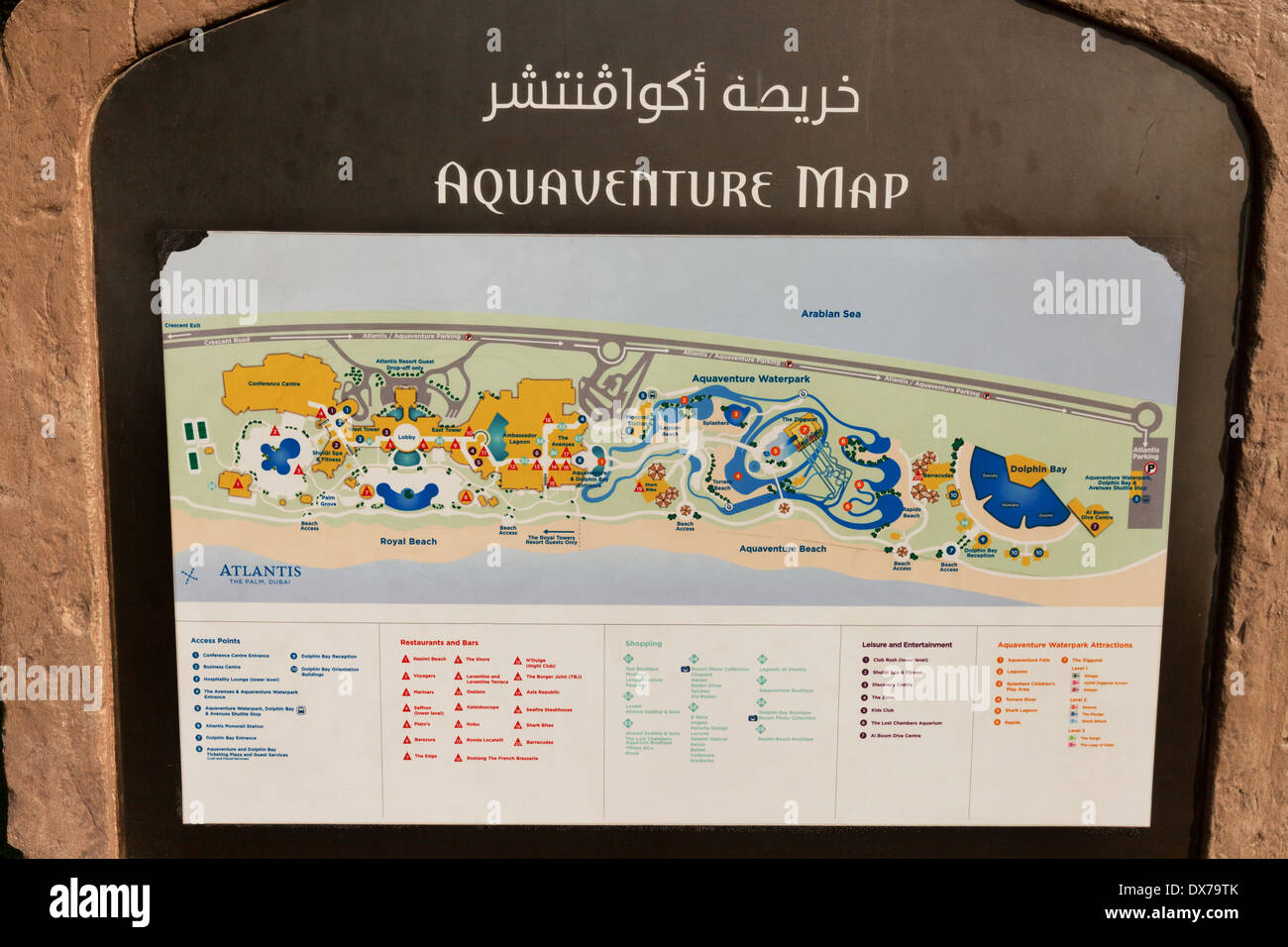 Aquaventure map atlantis hotel waterpark dubai uae united arab aquaventure map atlantis hotel waterpark dubai uae united arab emirates middle east gumiabroncs Choice Image