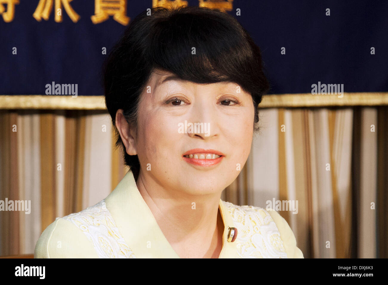 Download preview image - tokyo-japan-mizuho-fukushima-member-of-the-social-democratic-party-DXJ6K3