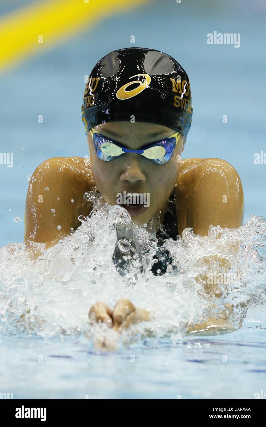 ... 2014   Swimming :The 36th JOC Junior Olympic Cup Womenu0027s 200m  Breaststroke 13 14 Years Old At Tatsumi International Swimming Pool, Tokyo,  Japan.