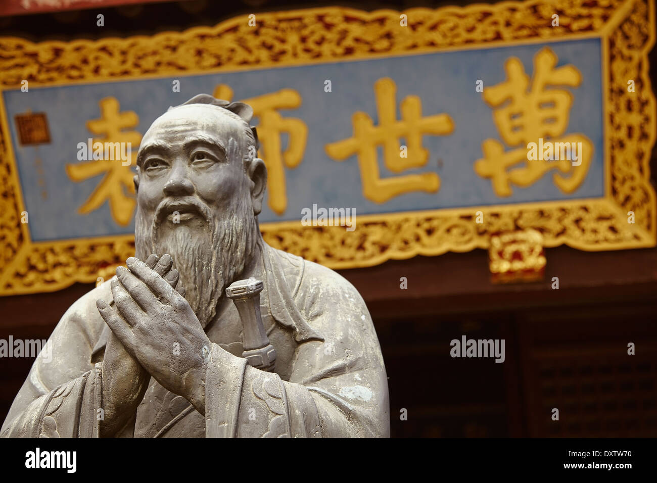 confucian philosophy to restore iconic american Confucianism emerged as a more coherent philosophy when faced with intellectual competition from other schools that were growing in the fertile social upheavals of preimperial china (c 400-c 200 bc.