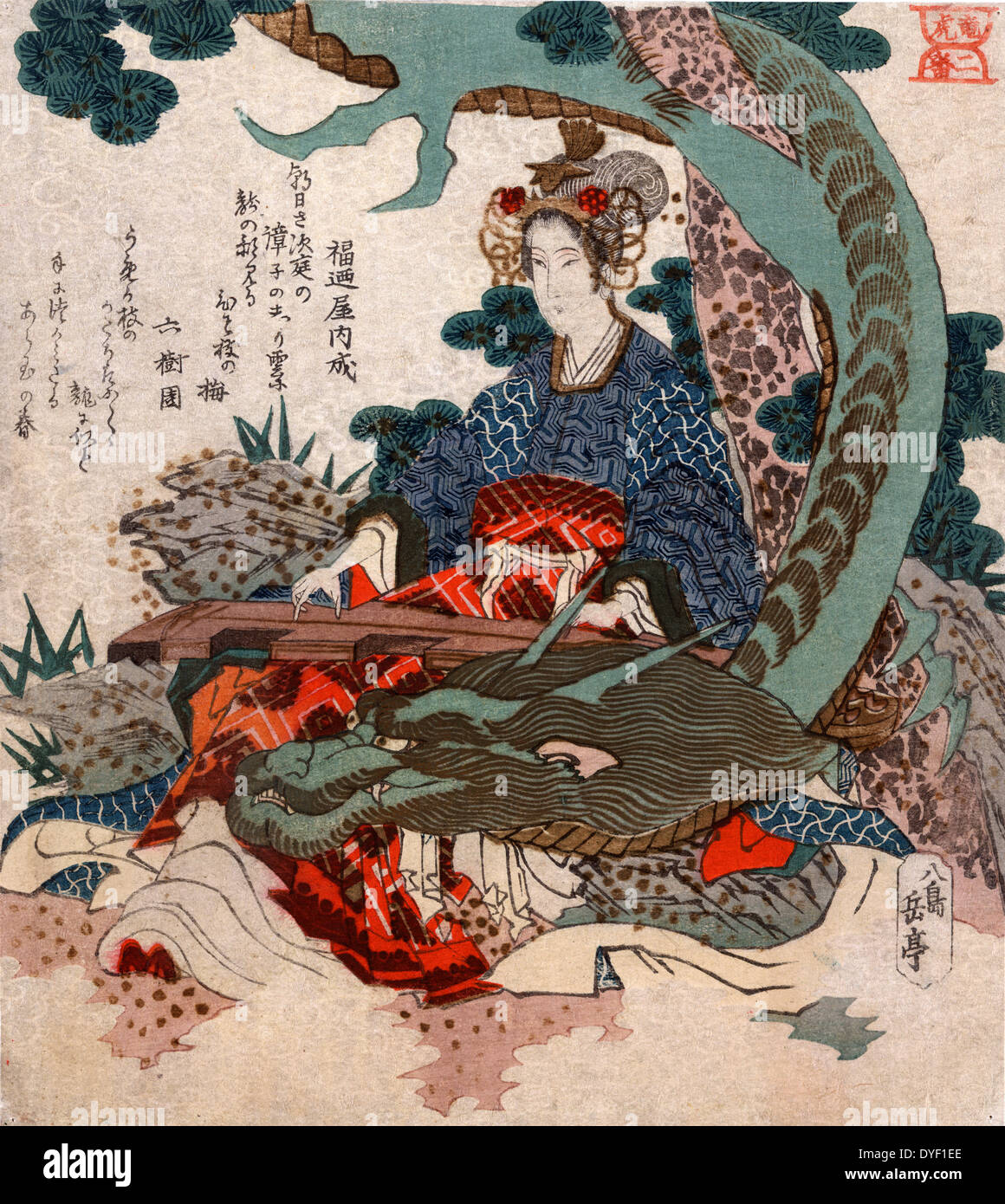 Whalers in action wood engraving published in 1855 stock illustration - Ryu Ko Niban Tiger And Dragon No 2 By Gogaku Yajima Active 19th
