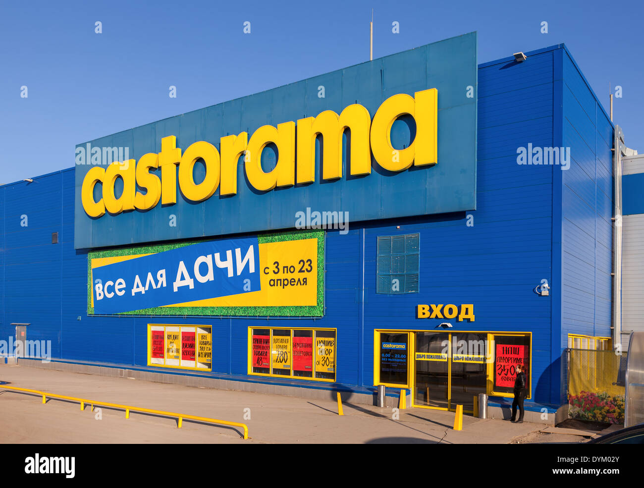 Castorama Store Velux Castorama French Diy Store Stock Photos U
