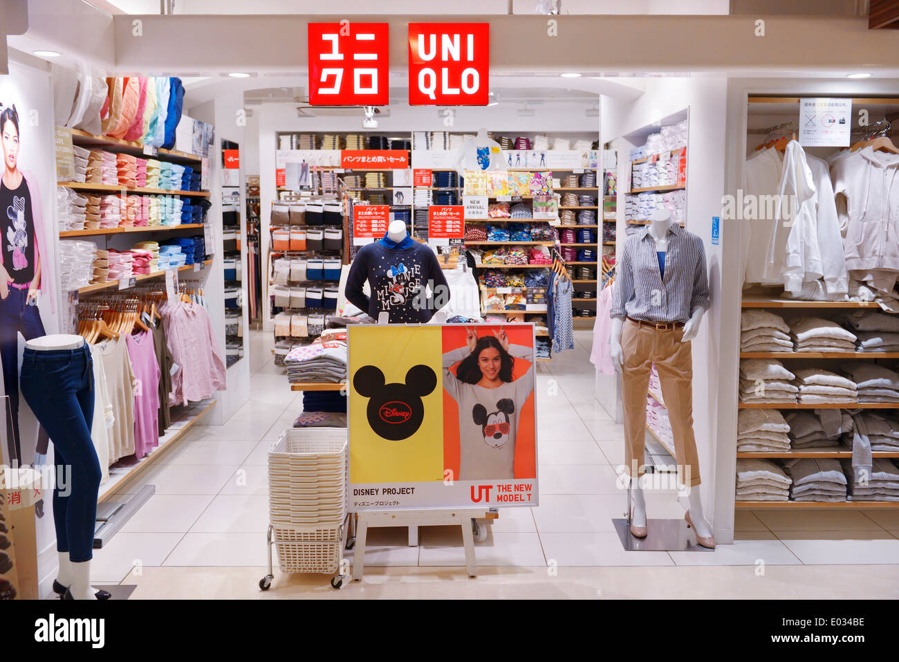 Uniqlo on Thursday announced that it has upgraded its spanarpatri.ml online store in Japan. The new site stocks 22, items for spring and summer alone, more than any of .